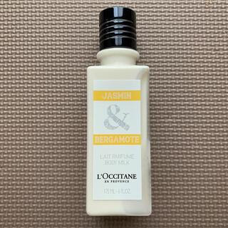 ロクシタン(L'OCCITANE)のロクシタン ボディミルク(ボディローション/ミルク)