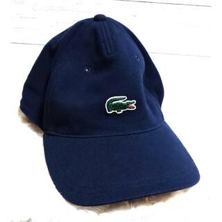 ラコステ(LACOSTE)のLACOSTE キャップ帽子(ネイビー、男女用)(キャップ)