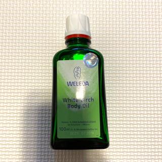 WELEDA - ヴェレダ ホワイトバーチ ボディオイル