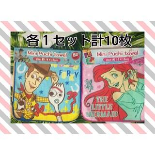 トイ・ストーリー - 即購入OKトイ・ストーリー4 ディズニープリンセスミニプチタオル各1セット