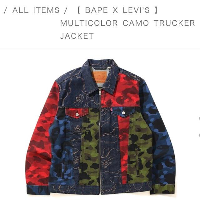 A BATHING APE(アベイシングエイプ)のベイプ リーバイス BAPE levis トラッカージャケット メンズのジャケット/アウター(Gジャン/デニムジャケット)の商品写真