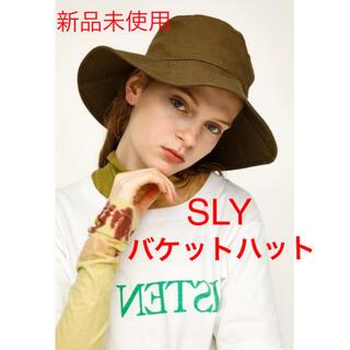 スライ(SLY)の新品未使用 SLY WIDE BUCKET HAT バケットハット(ハット)
