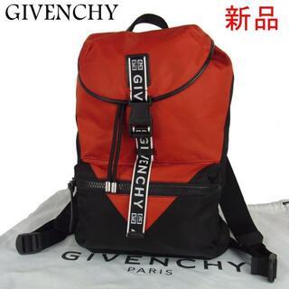 ジバンシィ(GIVENCHY)のジバンシィ 新品 バイカラー 巾着式 リュックサック バックパック バッグ(バッグパック/リュック)