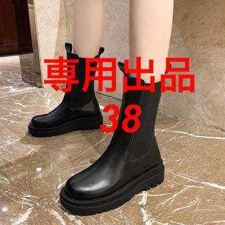 Nene様専用【新品】サイドゴア ラウンドトゥ ショートブーツ(ブーツ)