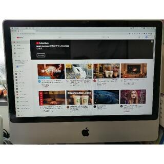 Mac (Apple) - imac early 2009 ディスプレイ24インチ