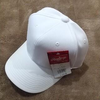 ローリングス(Rawlings)の野球 練習用 白帽子 Rawlings(その他)
