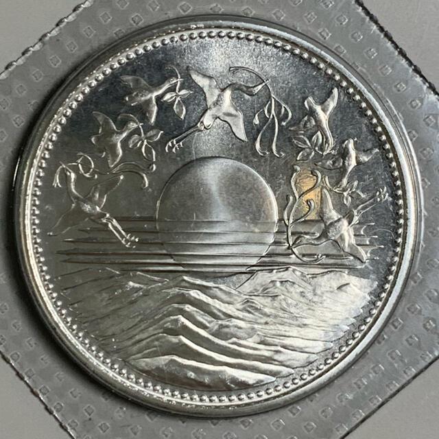 昭和天皇御在位60年記念1万円銀貨 2枚 昭和61年発行 合計(額面2万円) エンタメ/ホビーの美術品/アンティーク(貨幣)の商品写真