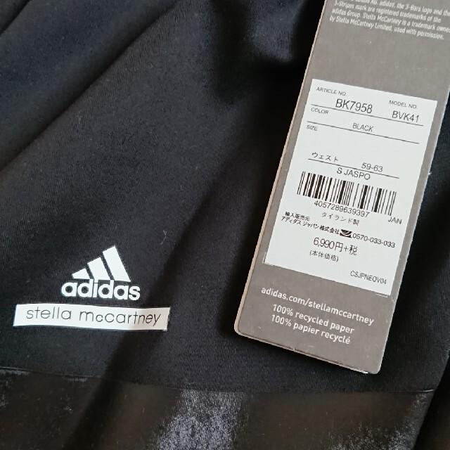 adidas by Stella McCartney(アディダスバイステラマッカートニー)のステラマッカートニー アディダス ショートパンツ スポーツ/アウトドアのランニング(ウェア)の商品写真