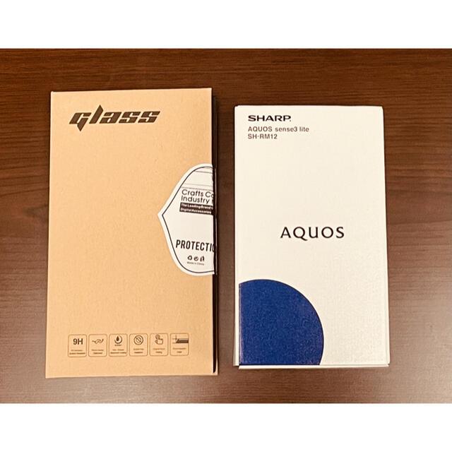 AQUOS(アクオス)のフィルム カバー付き AQUOS sense3 lite ホワイト 64GB スマホ/家電/カメラのスマートフォン/携帯電話(スマートフォン本体)の商品写真
