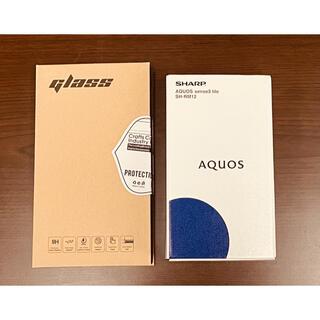 AQUOS - フィルム カバー付き AQUOS sense3 lite ホワイト 64GB