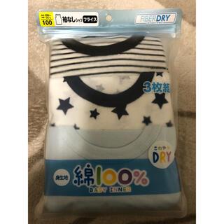 しまむら - 【新品未開封】袖なしシャツ 3枚セット 男の子 100