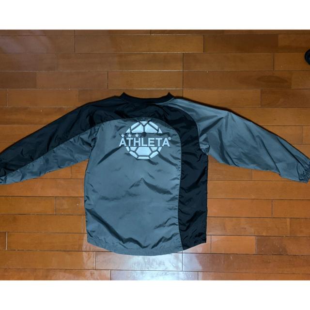 ATHLETA(アスレタ)のATHLETA アスレタ ピステ上下セット 160  グレー/ブラック スポーツ/アウトドアのサッカー/フットサル(ウェア)の商品写真