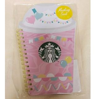 スターバックスコーヒー(Starbucks Coffee)のフラペチーノ®️ リングノートピンク&マスキングシール(ノート/メモ帳/ふせん)