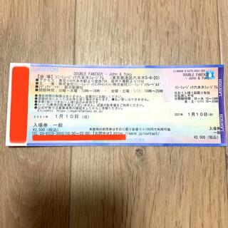 double fantasy John&Yoko ダブルファンタジー展 チケット(海外アーティスト)