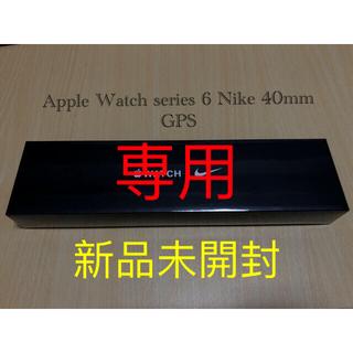 Apple Watch - Apple Watch Series 6 Nike GPS