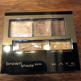 KATE - ケイト ブラウンシェードアイズ BR-3
