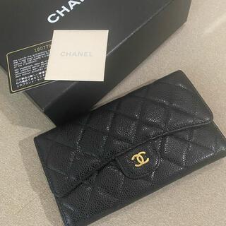 シャネル(CHANEL)の美品♡シャネル♡マトラッセ 長財布 (財布)