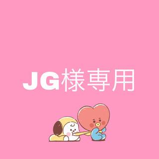 JG様専用(K-POP/アジア)