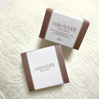 コラリッチEX潤いオールインワン美容ジェルコラーゲンヒアルロン酸新品未使用保湿(オールインワン化粧品)