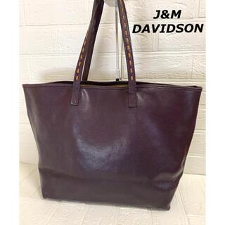 ジェイアンドエムデヴィッドソン(J&M DAVIDSON)の大容量 J&M DAVIDSON トートバッグ 本革 レザー A4 紫(トートバッグ)