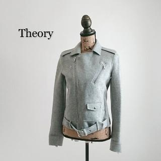 セオリー(theory)のTheory セオリー ライダースジャケット レディース グレー ブルゾン(ライダースジャケット)