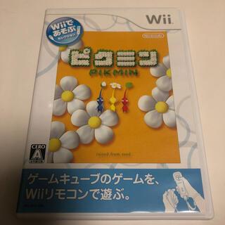 ウィー(Wii)のWiiであそぶ ピクミン Wii(家庭用ゲームソフト)