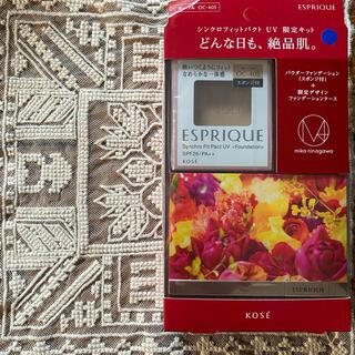 ESPRIQUE - エスプリーク シンクロフィット パクト UV キット 3 OC-405 オークル