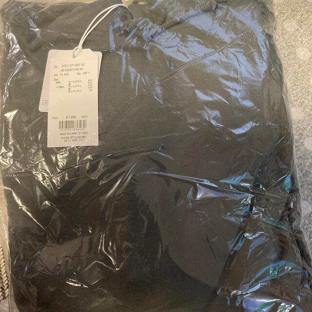 GYDA(ジェイダ)のGYDA・完売色パーカー・新品 レディースのトップス(パーカー)の商品写真