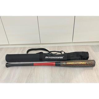 MIZUNO - 軟式用 ビヨンドマックス ギガキング02(金属製/85cm/平均770g)