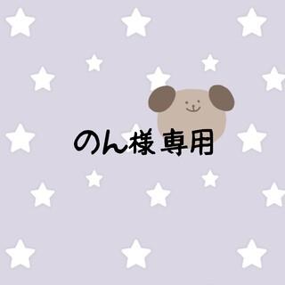 専用 iphone11ケース(iPhoneケース)