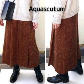 アクアスキュータム(AQUA SCUTUM)の美品 Aquascutum アクアスキュータム ペイズリー柄 ロングスカート(ロングスカート)