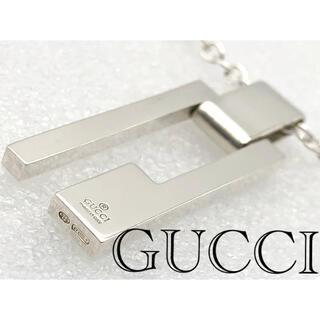 グッチ(Gucci)の美品 GUCCI ネックレス トップ シルグルG Gロゴ シルバー925(ネックレス)