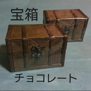 KALDI - カルディ 宝箱 チョコレート