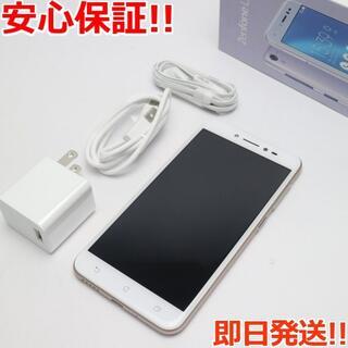 ゼンフォン(ZenFone)の超美品 SIMフリー ZenFone Live ZB501KL ゴールド 白ロム(スマートフォン本体)