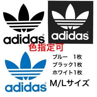 adidas - アディダス  ブラック ブルー ホワイト 3枚組