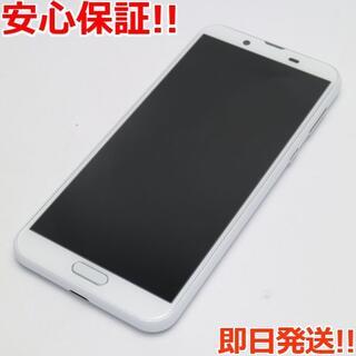 アクオス(AQUOS)の新品同様 SHV43 AQUOS sense2 シルキーホワイト (スマートフォン本体)