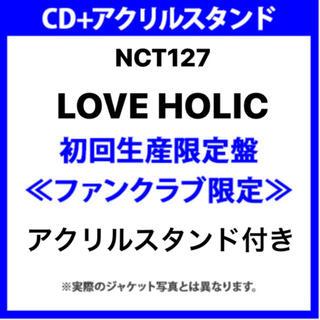 FC限定 nct トレカ ラブホリloveholic アクスタ アクリルスタンド