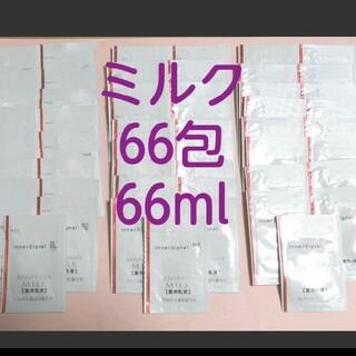 大塚製薬 - インナーシグナル ミルク 66包(=66ml)