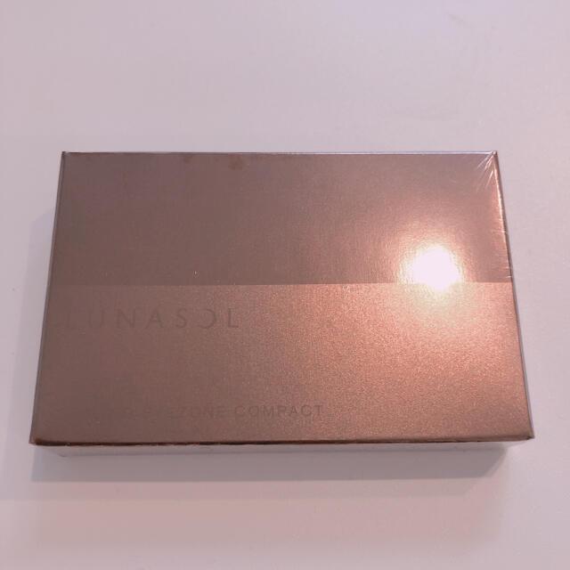 LUNASOL(ルナソル)のルナソル スタイリングアイゾーンコンパクト 01 Natural Brown コスメ/美容のベースメイク/化粧品(パウダーアイブロウ)の商品写真