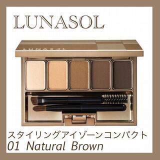 ルナソル(LUNASOL)のルナソル スタイリングアイゾーンコンパクト 01 Natural Brown(パウダーアイブロウ)