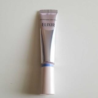 ELIXIR - エリクシール ホワイトエンリッチドリンクルホワイトクリームS