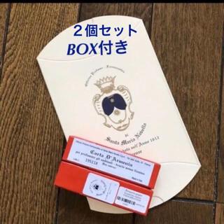 サンタマリアノヴェッラ(Santa Maria Novella)のギフトなどにも❣️サンタマリアノヴェッラ☆アルメニアペーパー●2個・BOX付き(その他)