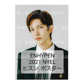 ENHYPEN ヒスン ポスター