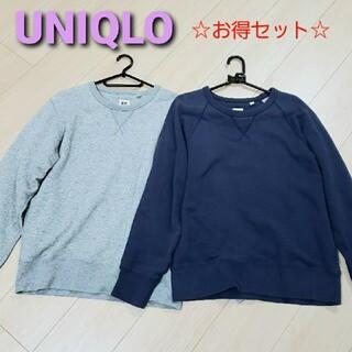 UNIQLO - UNIQLO ユニクロ スウェットシャツ(長袖)  グレー ネイビー セット