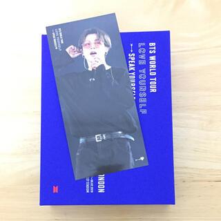 防弾少年団(BTS) - LOVE YOUR SELF SPEAK YOUR SELF DVD ロンドン
