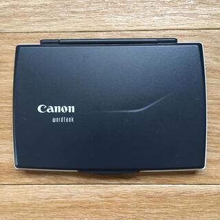キヤノン(Canon)のCanon電子辞書(電子ブックリーダー)
