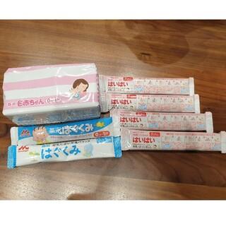 森永乳業 - 粉ミルク セット E赤ちゃん など