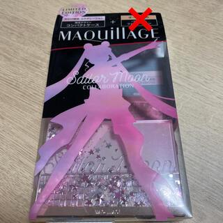 MAQuillAGE - 新品未開封☆マキアージュ セーラームーン ファンデーションケース 1個 限定品