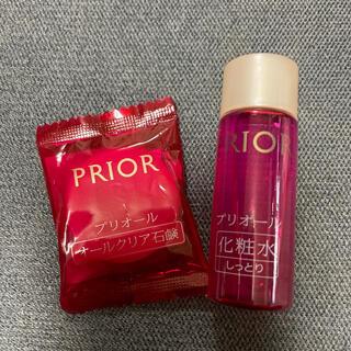 プリオール(PRIOR)のプリオール 化粧水(しっとり)&オールクリア石鹸(サンプル/トライアルキット)
