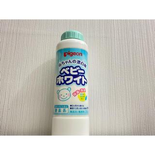 ピジョン(Pigeon)のピジョン Pigeon ベビーホワイト 赤ちゃんの漂白剤(その他)